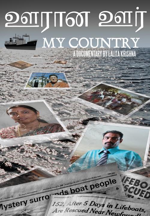 Oorana Oor (My Country) Documentary Poster